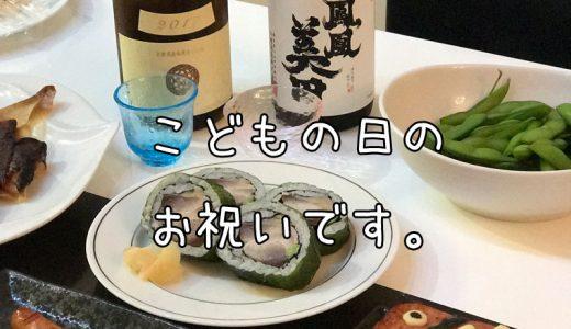 開栓後時間が経った日本酒を飲んで、改めていいお酒を買ったと思いました。