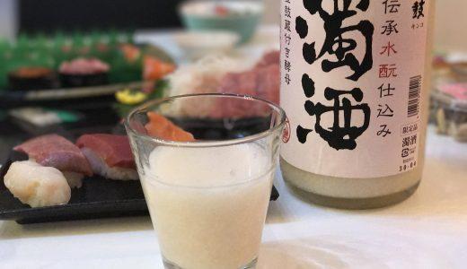 【金鼓濁酒3日目】コップでがぶがぶ飲むのがちょうどよいです。