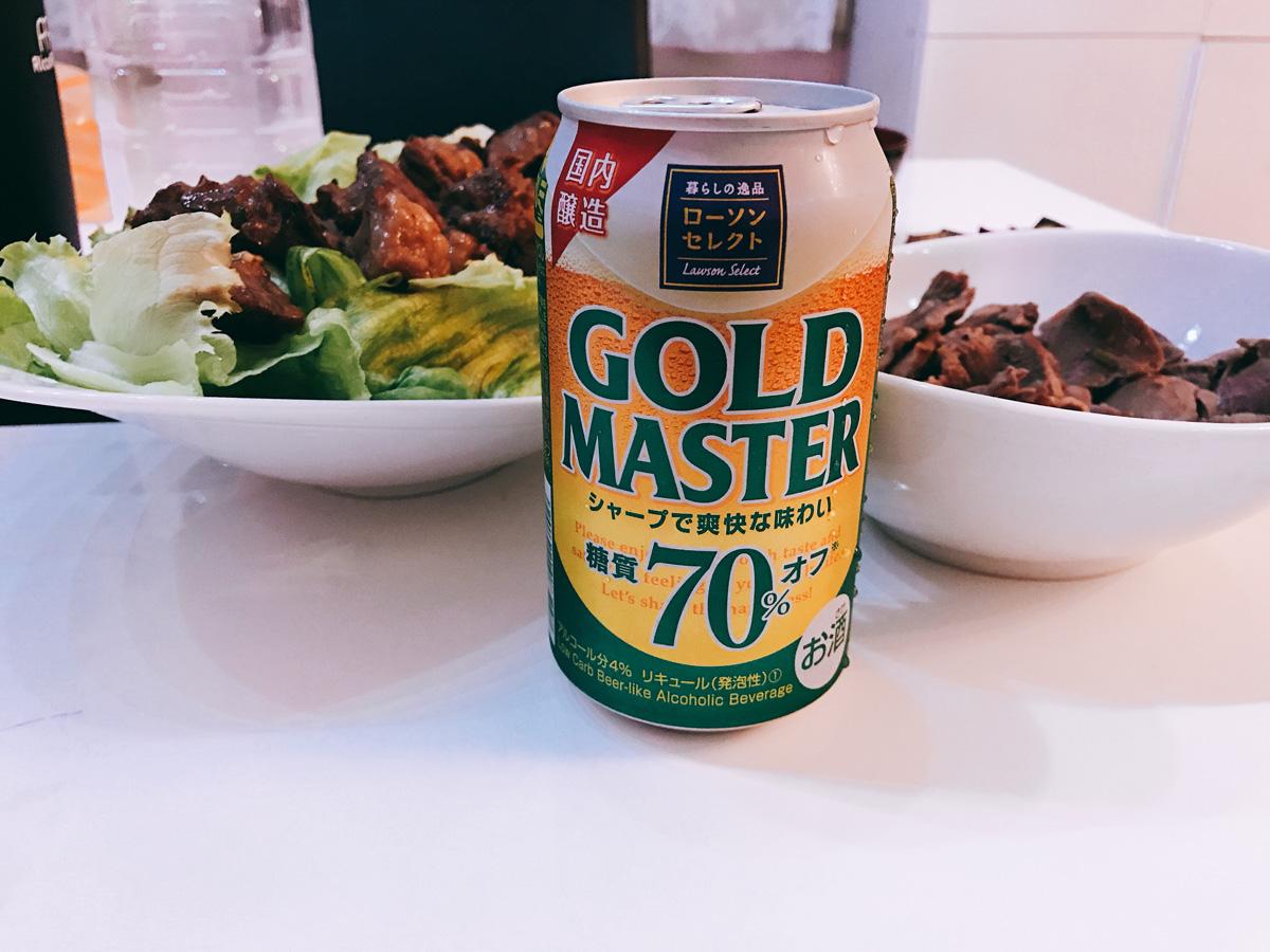 家飲み 20180719 ゴールドマスター70%オフ