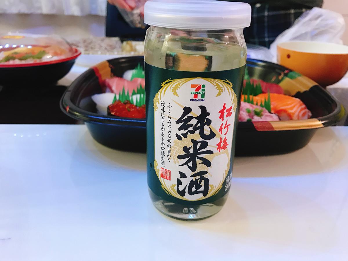 家飲み 20180728 セブンプレミアム 純米酒