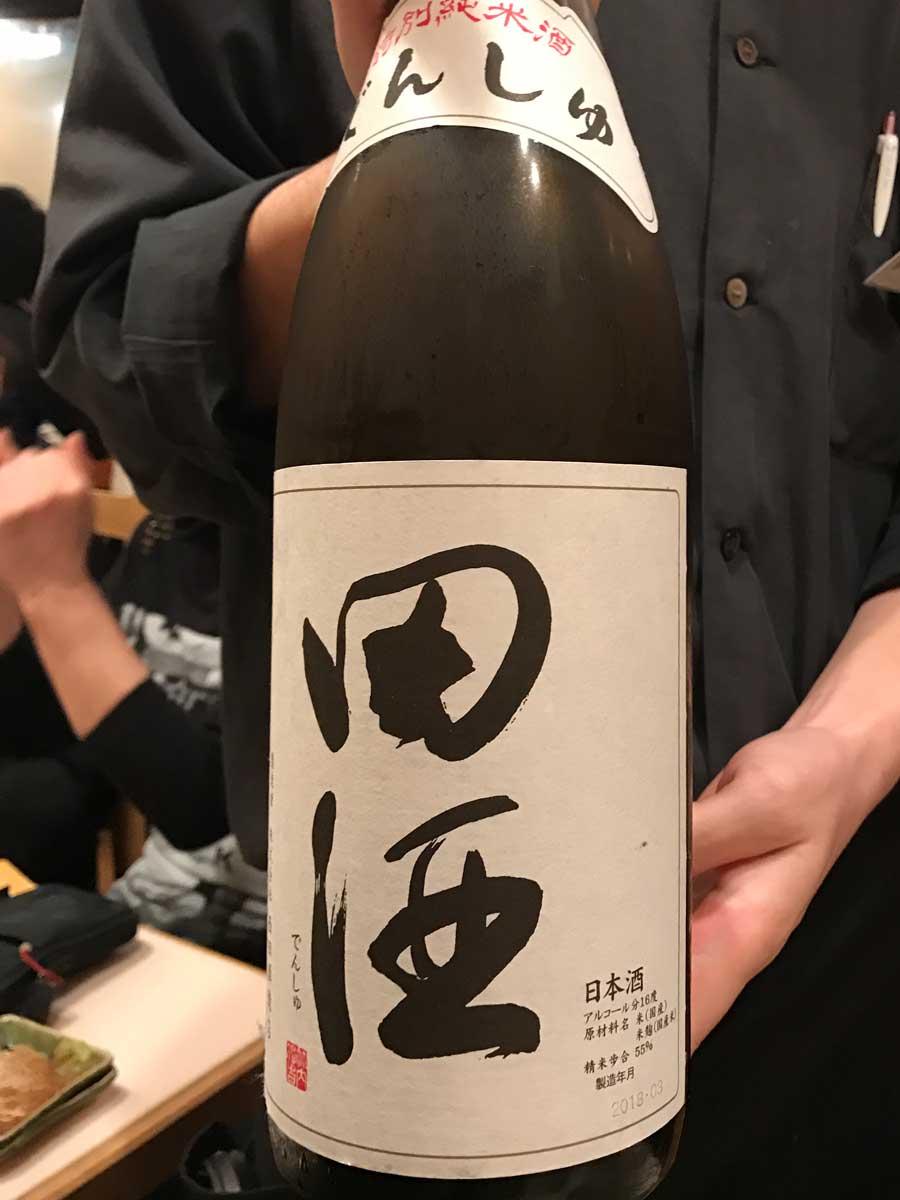 上野 山海亭 田酒